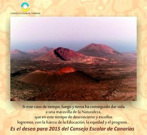 Postal de Navidad del Consejo Escolar de Canarias 2014-2015